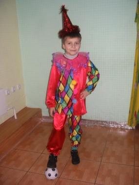 Клоун-Паяц